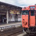 Photos: 002711_20180815_JR浜坂