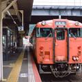 Photos: 002722_20180815_JR倉吉