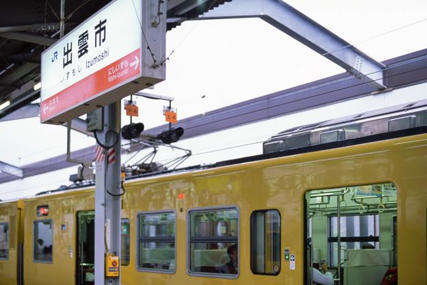 Photos: 002737_20180815_JR出雲市