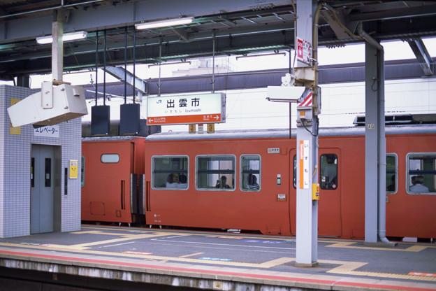 002738_20180815_JR出雲市