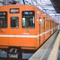 Photos: 002740_20180816_一畑電車_電鉄出雲市