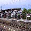 Photos: 002742_20180816_一畑電車_川跡