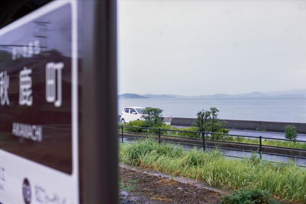 002756_20180816_一畑電車_秋鹿町