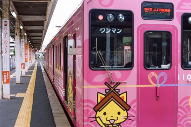 002762_20180816_一畑電車_松江しんじ湖温泉
