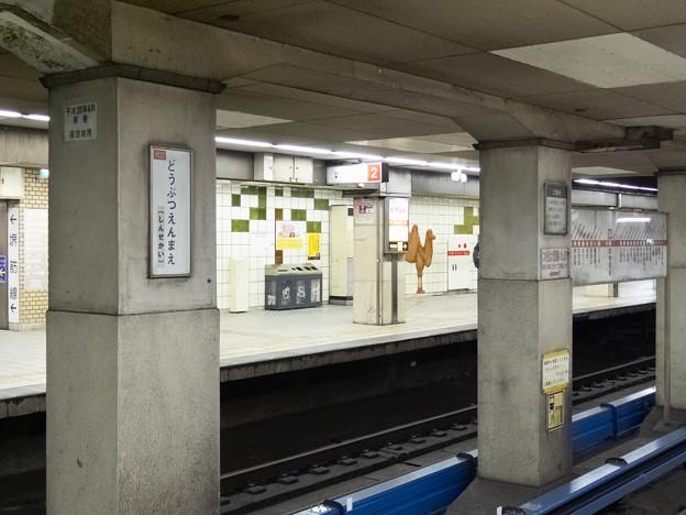 002780_20181020_大阪市高速電気軌道_動物園前