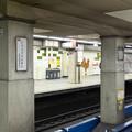 Photos: 002780_20181020_大阪市高速電気軌道_動物園前
