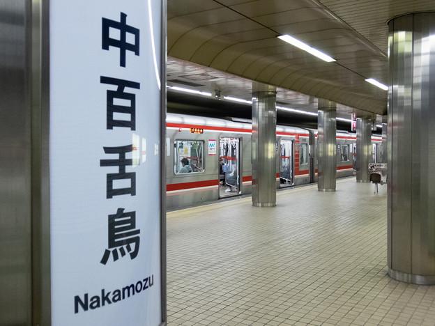 002784_20181020_大阪市高速電気軌道_中百舌鳥