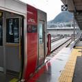 Photos: 002848_20181222_JRあき亀山