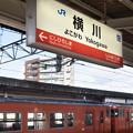 Photos: 002854_20181222_JR横川