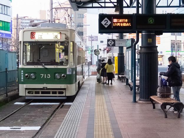 002858_20181223_広島電鉄_横川駅