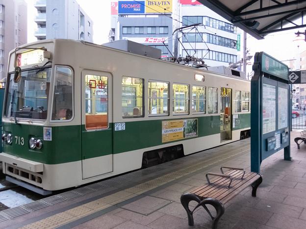 002859_20181223_広島電鉄_横川駅