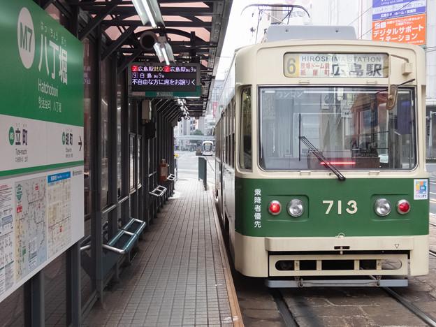 002864_20181223_広島電鉄_八丁堀