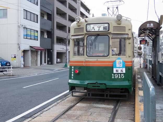 002866_20181223_広島電鉄_白島