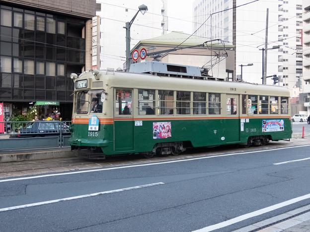 002867_20181223_広島電鉄_白島