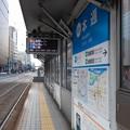 Photos: 002871_20181223_広島電鉄_本通