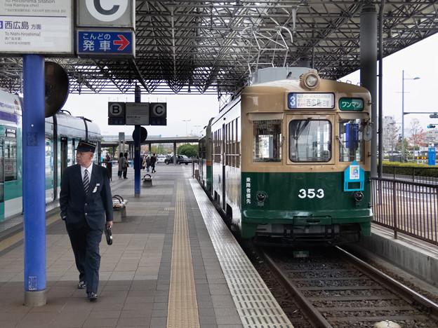 002878_20181223_広島電鉄_広電港