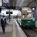 Photos: 002878_20181223_広島電鉄_広電港