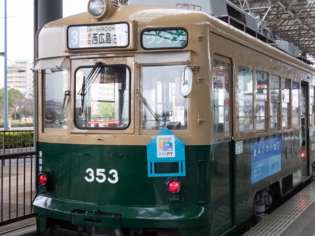 002880_20181223_広島電鉄_広電港