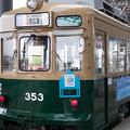 Photos: 002880_20181223_広島電鉄_広電港