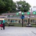 Photos: 002887_20181223_広島電鉄_広島駅
