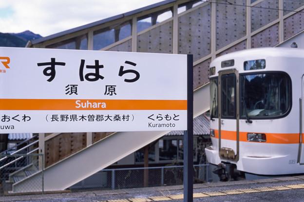 002919_20190103_JR須原
