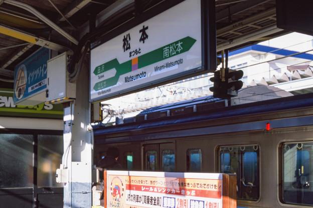 002922_20190103_JR松本