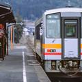 002996_20190302_JR岩山