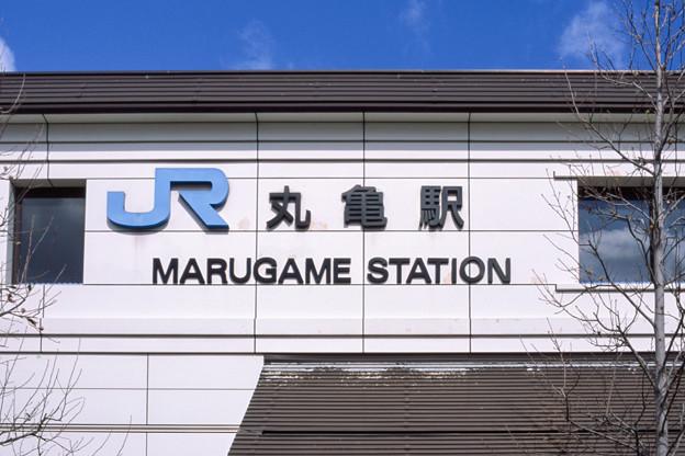 002997_20190316_JR丸亀