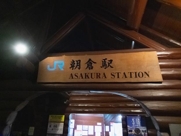003059_20190317_JR朝倉