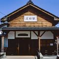 Photos: 003111_20190406_福井鉄道_北府