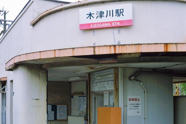 003137_20190428_南海電気鉄道_木津川
