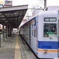 Photos: 003142_20190428_南海電気鉄道_汐見橋