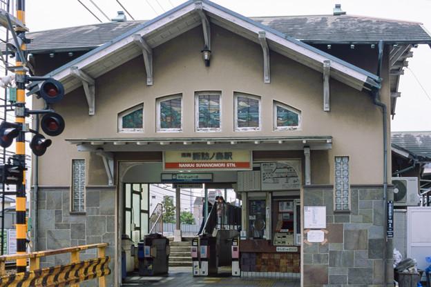 Photos: 003144_20190428_南海電気鉄道_諏訪ノ森