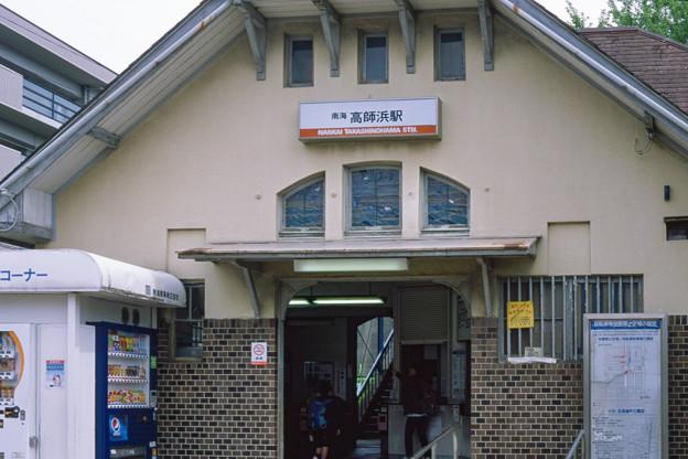 003150_20190428_南海電気鉄道_高師浜