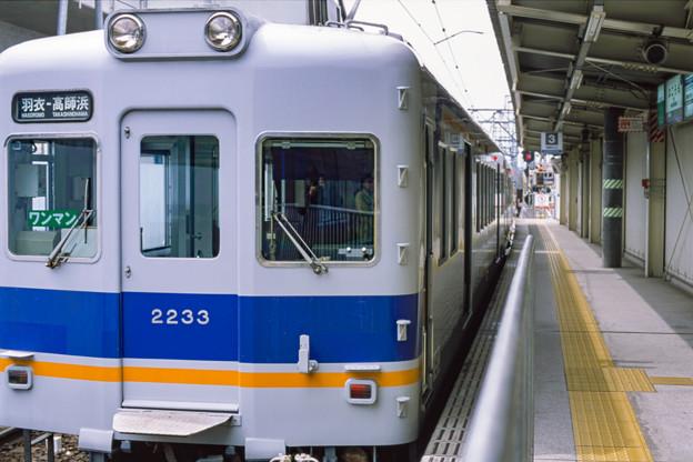 003153_20190428_南海電気鉄道_羽衣