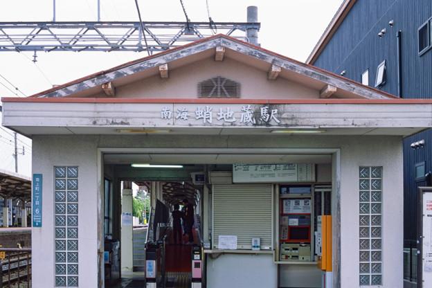 003158_20190428_南海電気鉄道_蛸地蔵