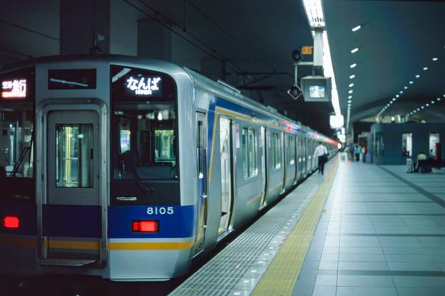 003159_20190428_南海電気鉄道_関西空港