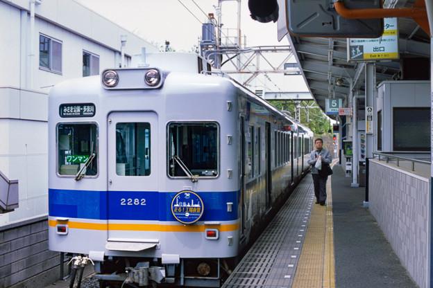 003161_20190428_南海電気鉄道_みさき公園