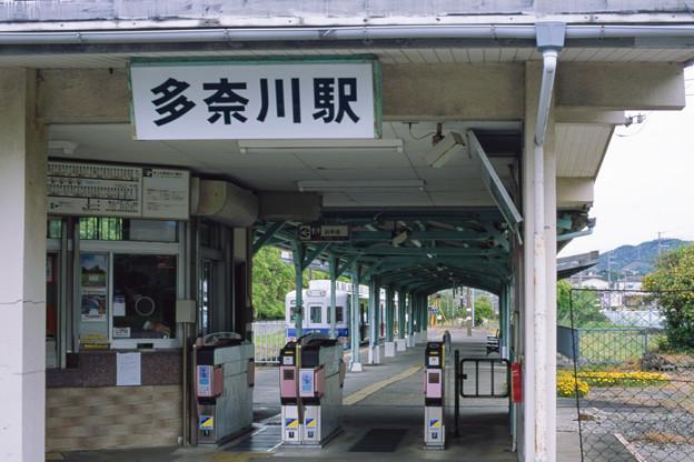 003162_20190428_南海電気鉄道_多奈川