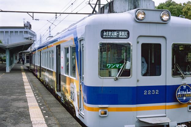 003164_20190428_南海電気鉄道_多奈川