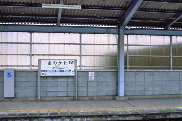 003166_20190428_南海電気鉄道_紀ノ川