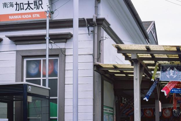 003167_20190428_南海電気鉄道_加太