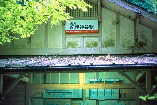 003182_20190429_南海電気鉄道_紀伊神谷