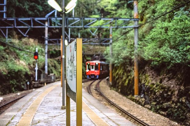 003185_20190429_南海電気鉄道_紀伊神谷