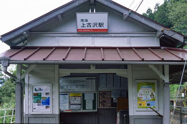 003194_20190429_南海電気鉄道_上古沢