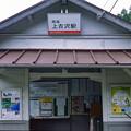 Photos: 003194_20190429_南海電気鉄道_上古沢