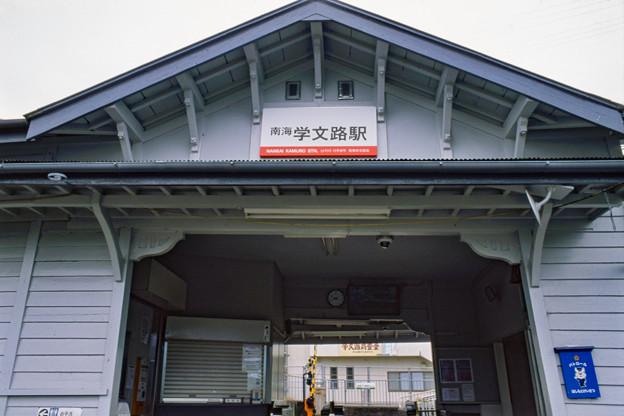 003198_20190429_南海電気鉄道_学文路