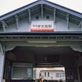 Photos: 003198_20190429_南海電気鉄道_学文路
