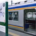 Photos: 003201_20190429_南海電気鉄道_橋本