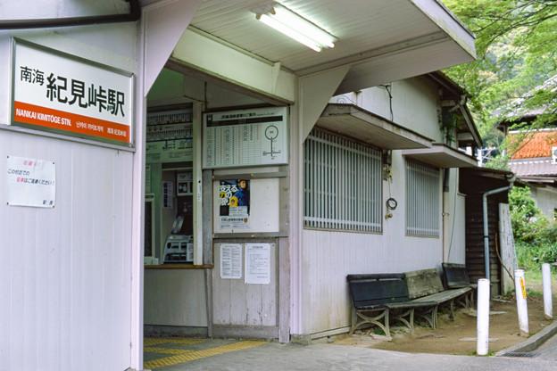 003202_20190429_南海電気鉄道_紀見峠